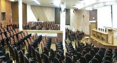 Sala konferencyjna na 300 osób, Warszawa, w obiekcie Centrum Konferencyjne IBIB PAN