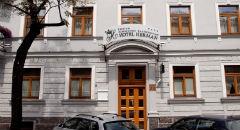 HOTEL HERMAN**** Centrum Szkoleniowo-Konferencyjne